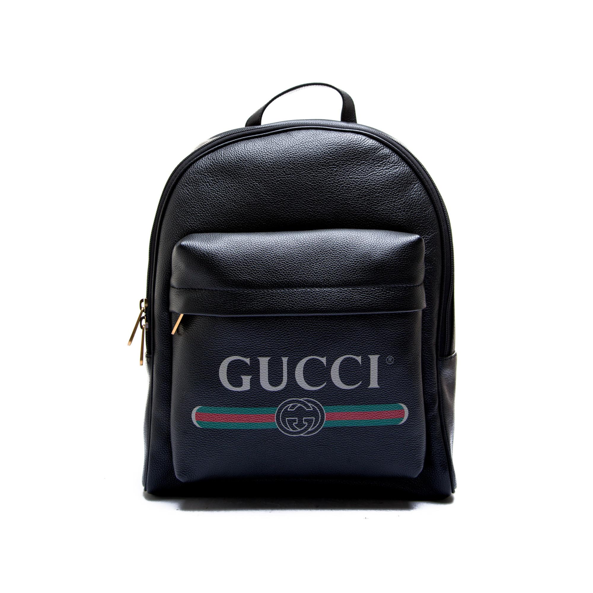 59516521d7 Gucci backpack Gucci backpack - www.derodeloper.com - Derodeloper. ...